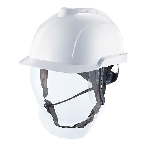 Casque V-Gard 950 Avec écran Intégré